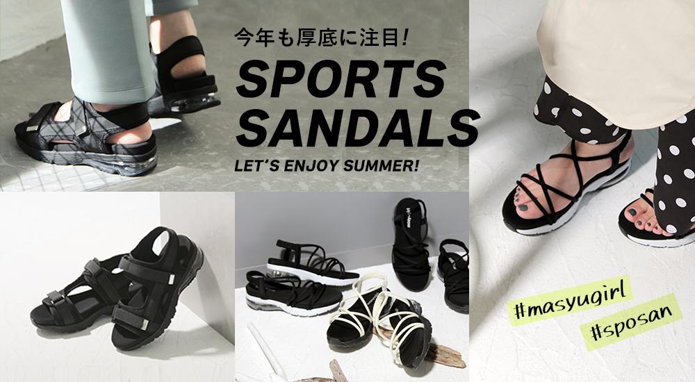 masyugirl|マシュガール|幅広ゆったり・大きいサイズの靴